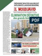 2014_20160505.pdf