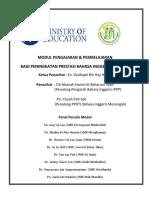 MODUL PdP BI SPM 2016.pdf