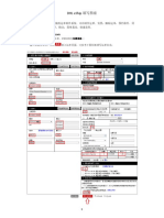 ÖƵ¥ Õ˺ŷ¢¼þ-DHL eShip Shipment CARDv1.5.pdf