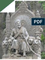 Shivarajbhushan Marathi Translation