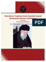 Fabrications Targeting Grand Ayatullah Sayyed Fadlullah - Brother Ibrahim Mustapha