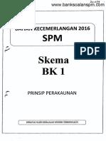 forgiveness short essay skema kertas 1 pep bk1 spm terengganu 2016