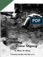 Zhao Jin Xiang - Chinese Soaring Crane Qigong
