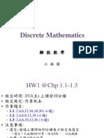 2016 Discrete Mathematics CH1.4-1.5 0304