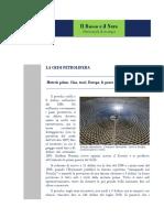 rn-20150820.pdf