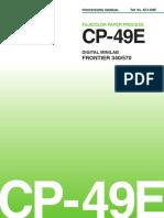CP49E_Proc_manual.pdf