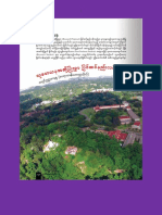How to Writ a Research Proposal (Lanka 2015-16)