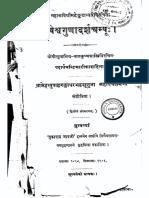 Vishwa Gun Adarsh a Champu