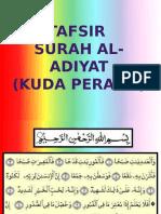 Tafsir Surah Al-Adiyat