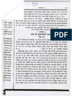 SATYAA PARAMAA TATVA JYOTEE BHAKTE YOGA -  Part 13 of  1-16 Series