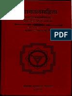83658547-Mahakala-Samhita-Edited-by-Radhe-Shyam-Chaturvedi.pdf