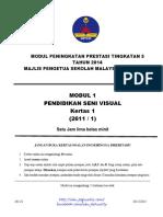 [Edu.joshuatly.com] Kedah Module Peningkatan Prestasi Tingkatan 5 SPM 2014 PSV [EEC16843][1]