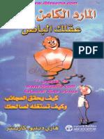 0B3AgPISTgw-bN0FlOVh1WlVXQ0U.pdf