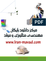 Advances in Fatigue and Fracture_iran-mavad.com