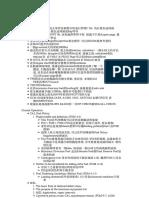 Ioe Checklist