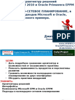 Project_OraclePrimavera.pptx