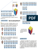 pik 4x4 b.pdf