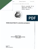 Dewa Regulations