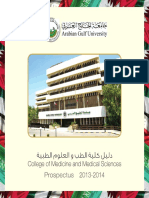 Bahrain gulf university