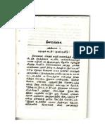 4460260.pdf
