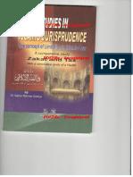 Studies in Islamic Juriprudence
