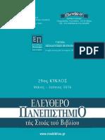ep29_entypo