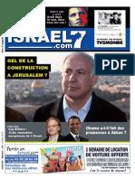 Israel 7 - Journal 132