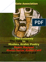 The Gateway to Modern Arabic Poetry