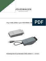 VAS5054A SAEJ2534-1 PassThru (RU).pdf