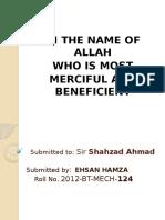 (PRL) Pakistan Refinery Limited