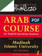 Lughat_ul_Arabia1.pdf