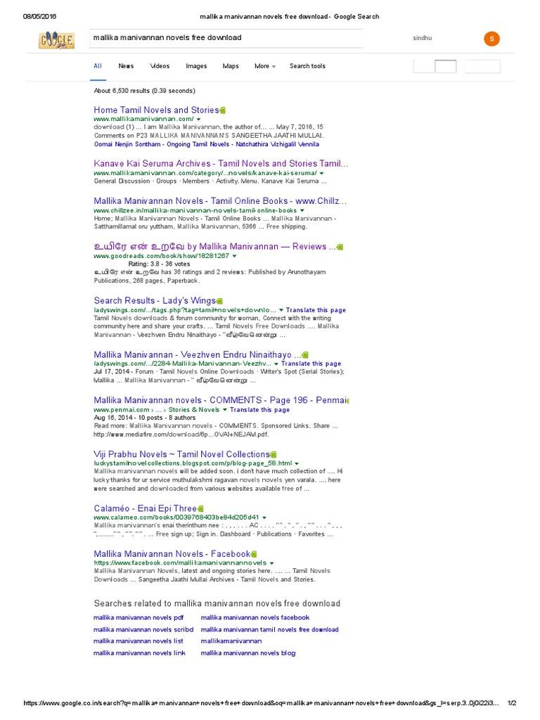 Tamil novels free download links