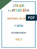 Portugues Verbos