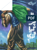 Aali Par Kya Guzri by Aziz Asri