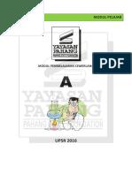 modul sn pahang.pdf