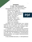 madhusudhani.pdf