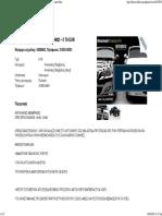 ΜΕΜΒΡΑΝΕΣ ΜΕ 79 ΕΥΡΩ ΜΟΝΟ! - € 79 EUR - Madico Stergiou auto films
