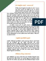 Bharat Ni Sanskruti and Sanatan Dharm
