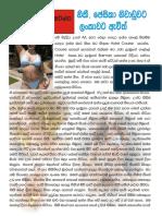 72886915-Jesika-Niki-Niwaduwata-Lankawata-Awa.pdf