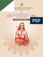 Shankara Jayanti 2016 Invitation