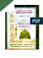 Khulasoh Al Madad an Nabawi
