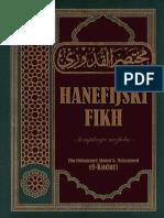 Muhtesar El Kuduri (hanefijski fikh)