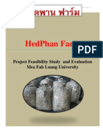 Project Feasibility Study and Evaluation-Hedphan Farm. Aj Chaiyawat Thongintr