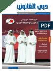 DPP Magazine22 AR