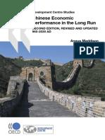 Chinese Economic.pdf