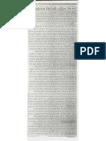 Literature-of/Musings-by Swaamee Aprtemaanandaa Jee - Part1 [ Year 1998 - ]