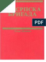 8 Srpska Brigada
