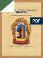 TbsPractice_kalachakra_v1Dec2008.pdf