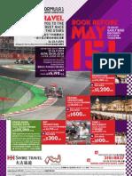 F1_Flyer