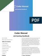 CoderManual_JobHuntingHandbook
